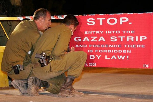 The entrance to the Gaza settlements is officially sealed on August 14, 2005 (IDFonline/Flickr)