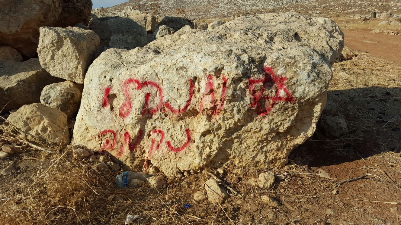 "Suspected ""price taggers"" scrawled ""administrative revenge"" on stones near a burned house in a West Bank village. August 12, 2015.  (Zakaria Sadeh, Rabbis for Human Rights)"
