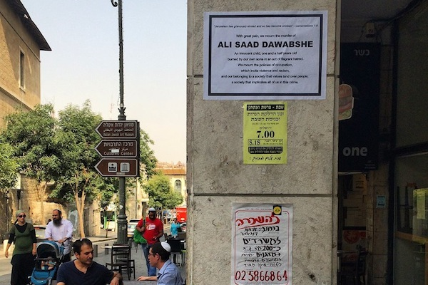 Death notices for Ali Dawabshe in Jerusalem (Photo by Ilana Sichel).