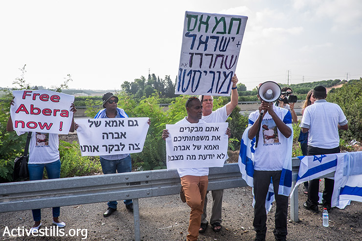 Relatives and friends of Avraham Mengistu, a 28-year old Israeli of Ethiopian descent who went missing after crossing into the Gaza Strip, hold signs calling for his release outside the Hadarim prison, near Tel Aviv, on August 17, 2015. The protest followed criticism directed at the family by the authorities over Mengistu's disappearance. The protesters rallied in support of Mengistu and highlighted concerns over alleged discrimination against the Ethiopian community in Israel. (photo: Yotam Ronen / Activestills.org)