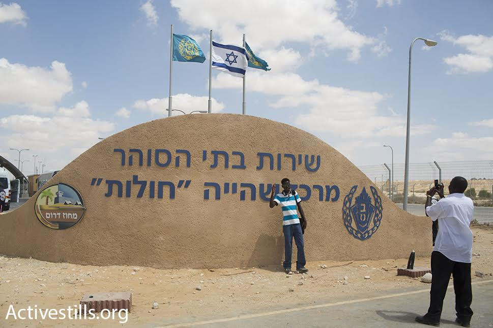 An asylum seeker poses for a photo outside Holot detention center on the day of his release, August 25, 2015. (photo: Oren Ziv/Activestills.org)