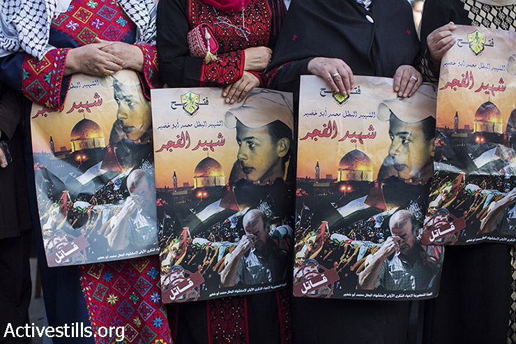 Palestinians mark the first anniversary of the killing of 16-year-old Palestinian Mohammed Abu Khdeir, who was snatched and burned alive by Jewish extremists in an act of revenge after the abduction and murder of three young Israelis, Shuafat, East Jerusalem, July 2nd, 2015. These two violent episodes had precipitated the 50-day war in the Gaza Strip which killed over 2,200 Palestinians, mostly civilians, and 73 Israelis, mostly soldiers. (Oren Ziv / Activestills.org)