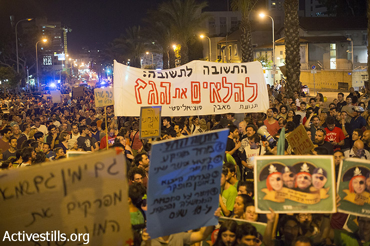 Protesters shout slogans during a demonstration against natural gas privatisation and export, Tel Aviv, July 4, 2015. Some 4,000 people marched in protest of government bill to privatise and export natural gas found in the Mediterranean sea in Israel's territory. (photo: Oren Ziv / Activestills.org)