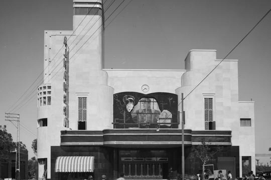 Alhambra Cinema, Jaffa, 1937.