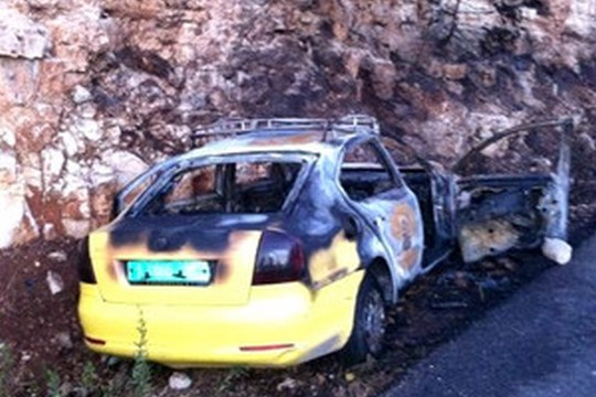A photo of the cab carrying the Riyada family after it was firebombed, allegedly by Israelis from a nearby settlement. (photo: Israel Police)