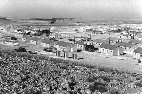 Mitzpe Ramon development town, southern Israel, 1957. Immigrants from North Africa and Romania were sent by the state to live in the Negev-area community.