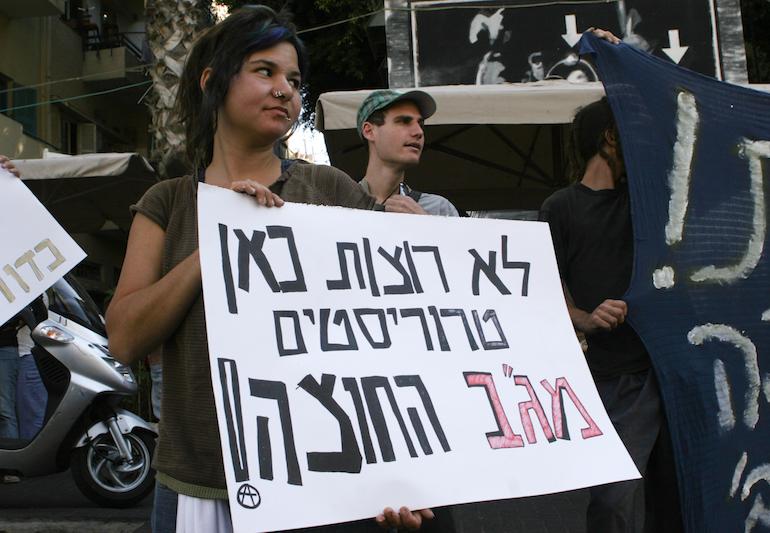 Tel Aviv, 2006. (photo: Mati Milstein)