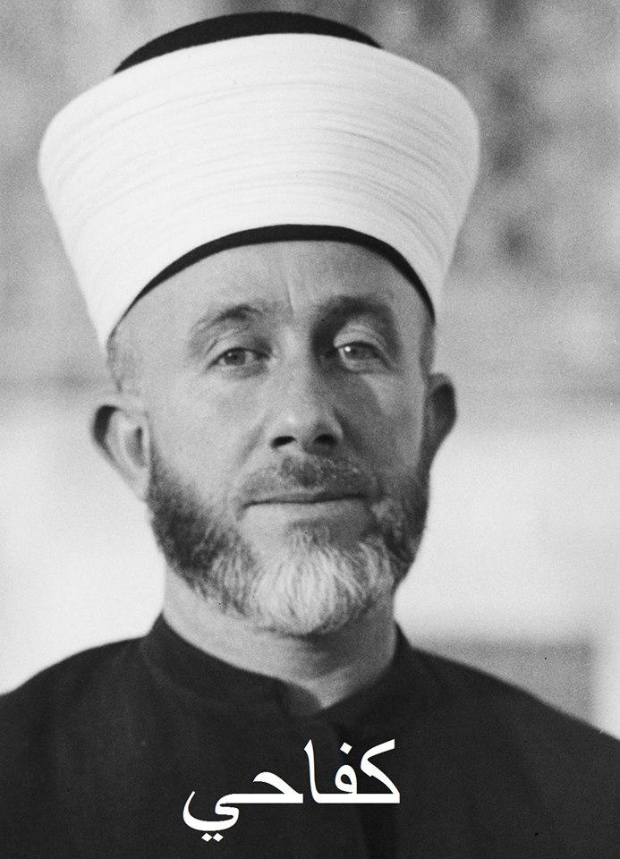 The Grand Mufti of Jerusalem's autobiography 'Kifahi,' ('My Struggle,' a take on Hitler's Mein Kampf)