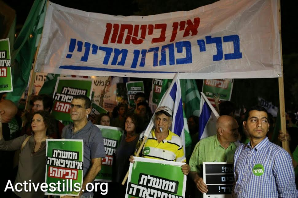 MKs from the left-wing Meretz party protest against the Netanyahu governments policies, Rabin Square, Tel Aviv, October 24, 2015. (photo: Yotam Ronen)