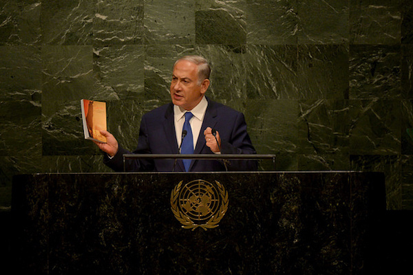 Israeli Prime Minister Benjamin Netanyahu addresses the United Nations General Assembly, October 1, 2015. (Avi Ohayon/GPO)