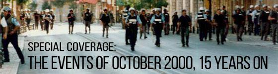 October 2000 Banner