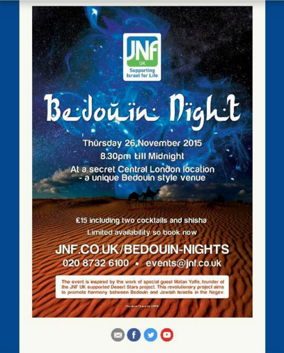 Invitation to a 'Bedouin Night'-themed event, put on the the U.K. branch of the Jewish National Fund.