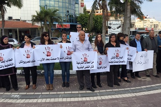 Arab politicians and activists protest the murder of Suha Mansour, Tira, northern Israel, November 7, 2015. (photo courtesy of the Joint List)