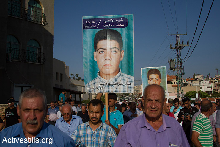 Palestinians with Israeli citizenship take part in a march to commemorate the killing for 13 protesters by the Israeli police during the October 2000 events, in the northern city of Sakhnin, October 1, 2015. (Activestills.org)