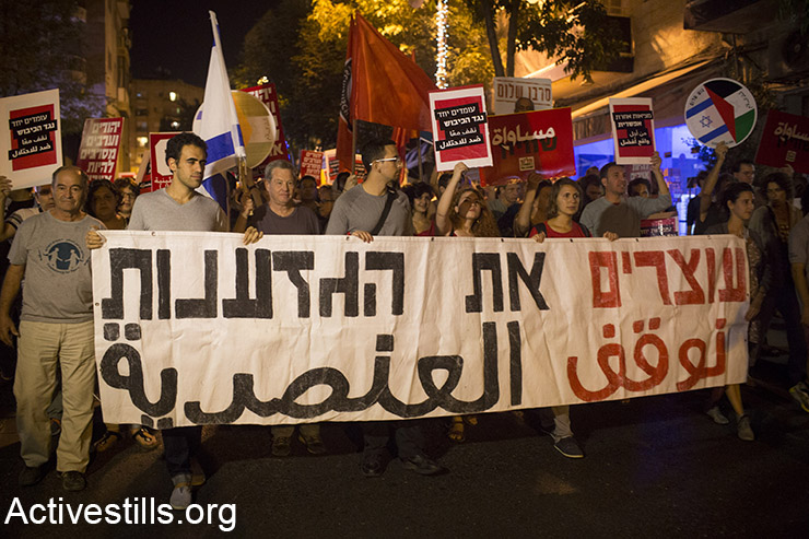 Israeli left-wing activists, joined by a small group of Palestinians, protest in West Jerusalem against the occupation, calling to end the wave of violence, October 17, 2015. (Activestills.org)