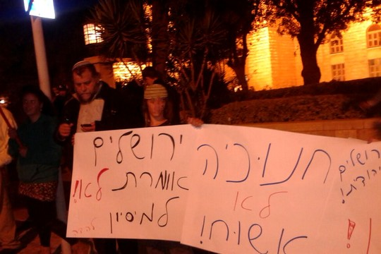 Lehava leader Benzi Gopstein stands outside the YMCA Christmas tree decorating party with his loyal teenage minions. The signs read: 'Hanukah not fir trees', 'Jerusalem says no to missionaries', November 29, 2015. (Photo by Orly Noy)