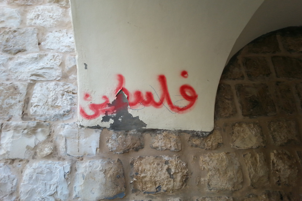 Graffiti reading 'Palestine' is seen in Bethlehem. Is it the artist's way of asserting to himself, or herself, that Palestine persists? (Photo: Mya Guarnieri)