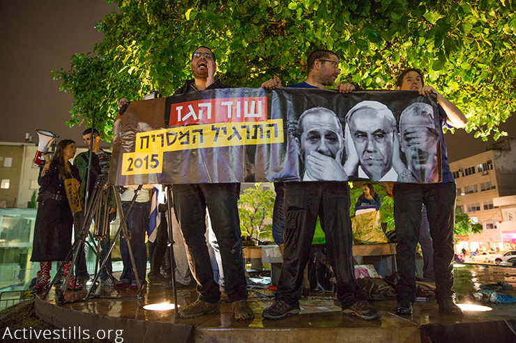 Protesters shout slogans during a demonstration against a state contract with private companies to exploit natural gas, Tel Aviv, November 7, 2015. Around 10,000 people marched in protest of the government's policies regarding the privatization of natural gas found in the Mediterranean Sea. (Activestills.org)