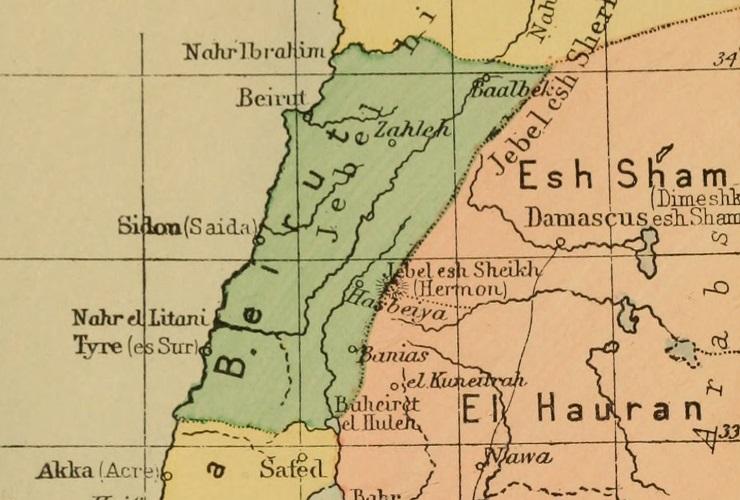 """Palestine"" (1889) by Conder, C. R. (Claude Reignier)"
