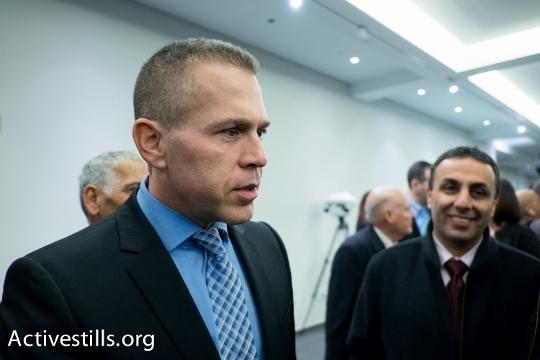 Public Security Minister Gilad Erdan (Yotam Ronen/Activestills.org)