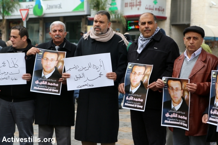Palestinians demonstrate in solidarity with the journalist Muhammad Al-Qiq, 33, who has been on hunger strike for 36 days in Israeli prisons, since Israeli forces arrested him from his home last month, Nablus, West Bank, December 31, 2015. (photo: Ahmad Al-Bazz)
