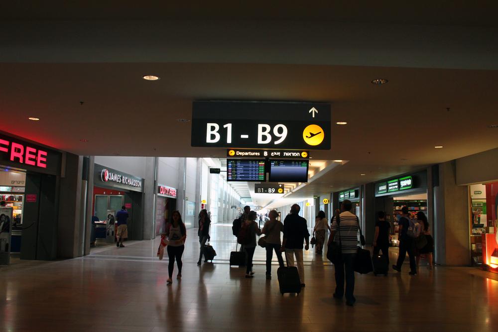 Ben-Gurion Airport. (Shutterstock.com)