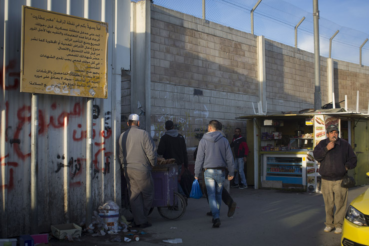 In order to take public transportation from Ramallah to Jerusalem, passengers must take a bus to the checkpoint, disembark, pass through the checkpoint on foot where they are subject to long waits, often humiliating commands barked through intercoms, metal detectors, X-ray machines, and remotely controlled locking turnstiles before boarding a second bus that takes them into Jerusalem.