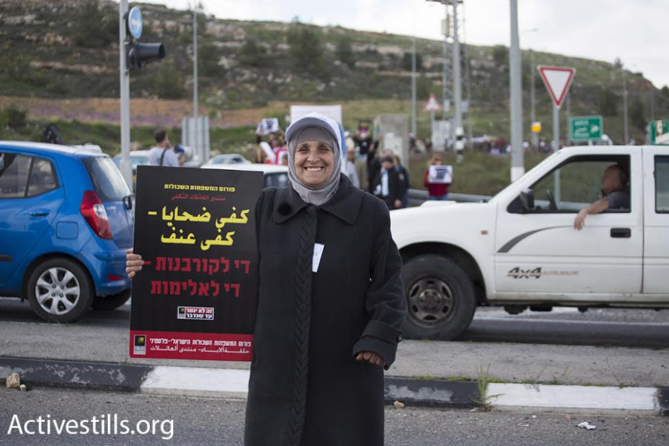 A Palestinian woman takes part in a joint Israeli-Palestinian march marking International Women's Day, March 4, 2016. (photo: Oren Ziv/Activestills.org)