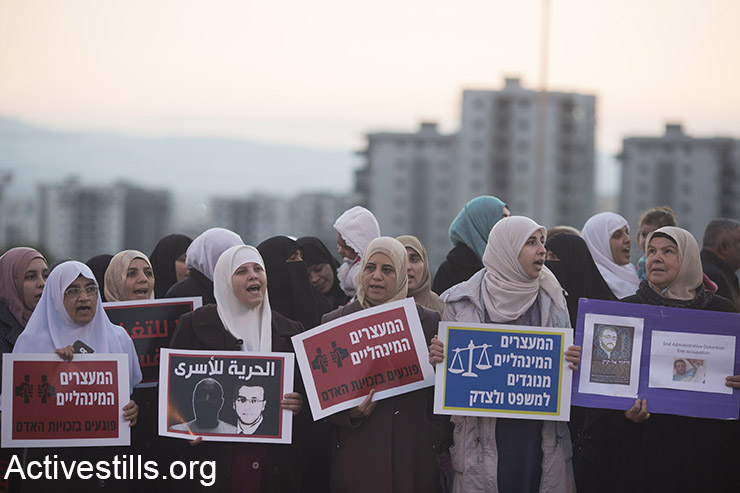 Palestinians citizens of Israel protest for the release of Palestinian journalist Muhammad Al-Qiq, who went on hunger strike for 94 days against his administrative detention. (Activestills.org)