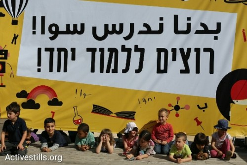 Jewish and Arab children at a protest demanding bilingual, integrated Jewish-Arab education in Jaffa, Tel Aviv, March 11, 2016. (Oren Ziv/Activestills.org)