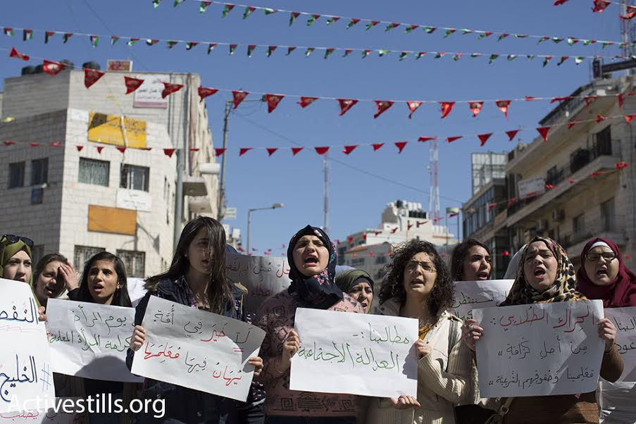 Palestinian teachers march in Ramallah against low salaries, March 7, 2016. (photo: Oren Ziv/Activestills.org)