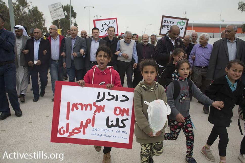 Bedouin children take part in a demonstration outside the Be'er Sheva District Court against the planned demolition of Umm al-Hiran and Atir, two unrecognized Bedouin villages in Israel's Negev Desert, March 3, 2016. (photo: Oren Ziv/Activestills.org)