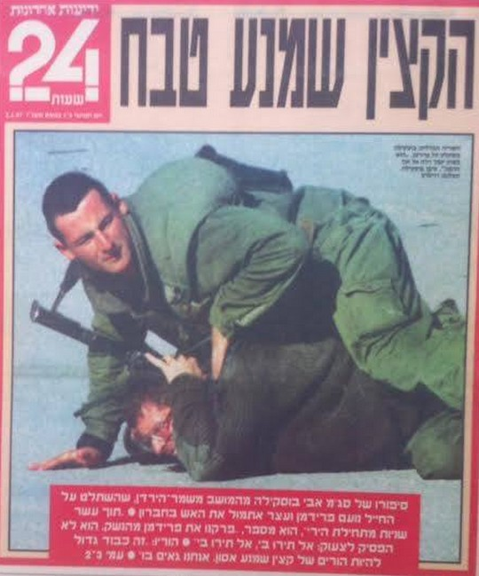 Avi Buskila pictured tackling the shooter on the front page of Israel's top-selling paper, Yedioth Ahronoth, January 1997.