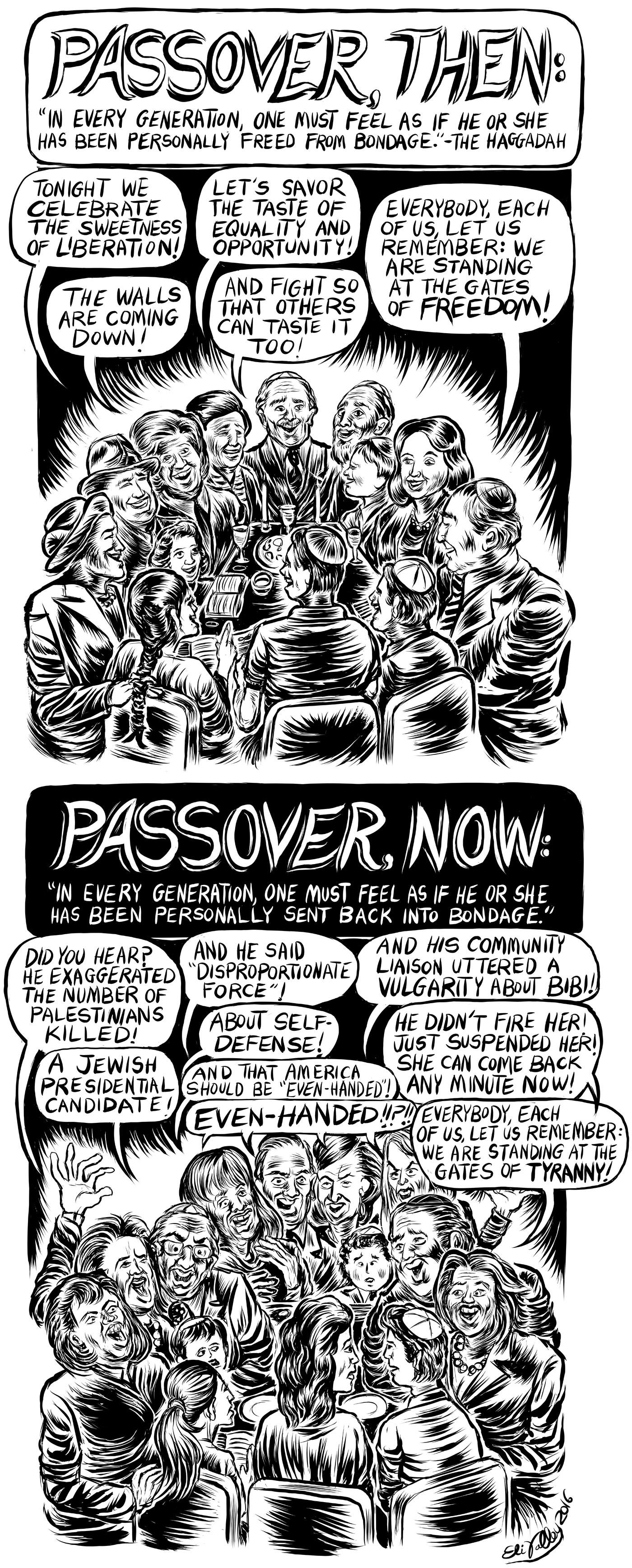 Eli Valley Passover 2016