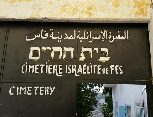 The Jewish cemetery in Fes, Morocco, has remained intact thanks to the government's upkeep.