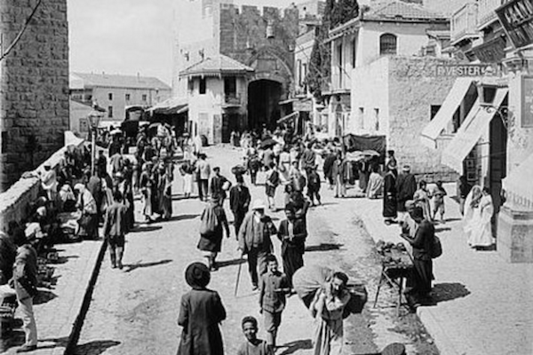 Jaffa Gate in Jerusalem's Old City, toward the end of the Ottoman Empire's control over Palestine.