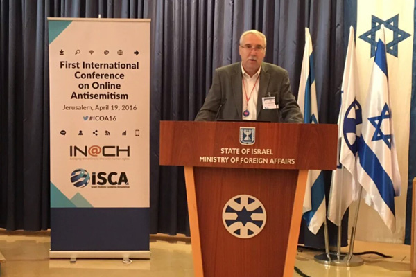 NGO Monitor president Gerald Steinberg speaking at the ISCA conference. (ISCA Facebook page)