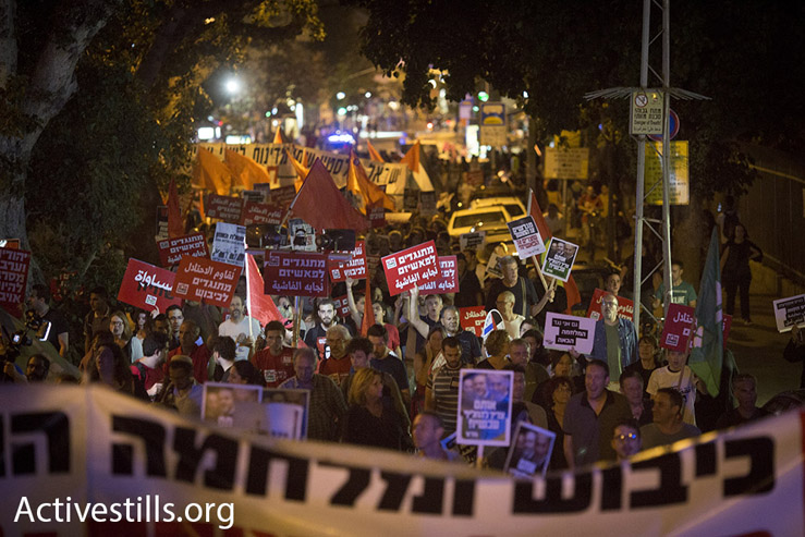 The march stopped in front of the ruling Likud party's headquarters on King George St. in Tel Aviv, May 28, 2016. (Oren Ziv/Activestils.org)