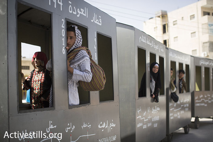 Palestinian lore says that refugees will eventually return to their homes via train, organizers explained, May 15, 2016. (Oren Ziv/Activestills.org)