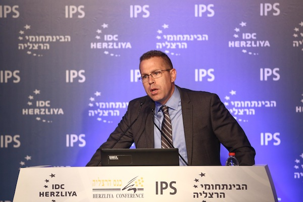 Public Security Minister Gilad Erdan speaks during the annual Herzliya Conference, June 16, 2016. (photo: Adi Cohen-Zeked/Herzliya Conference)