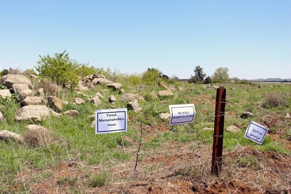 Marking the site of Farouk's destroyed home Mansura, Golan Heights. (Natasha Roth)