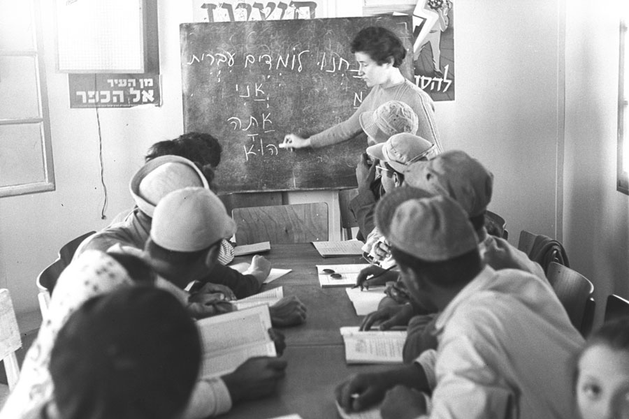 New immigrants to Israel living in the southern town of Dimona study Hebrew at a state-sponsored ulpan, January 12, 1955. (Moshe Pridan/GPO)