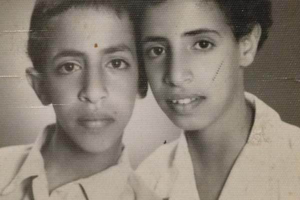 Photo of Yemenite children who were taken from their parents and disappeared.