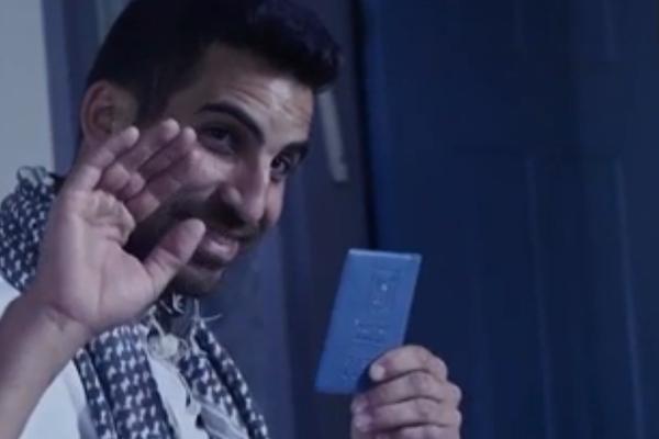Screenshot from Save Jewish Jerusalem's new anti-Palestinian video.