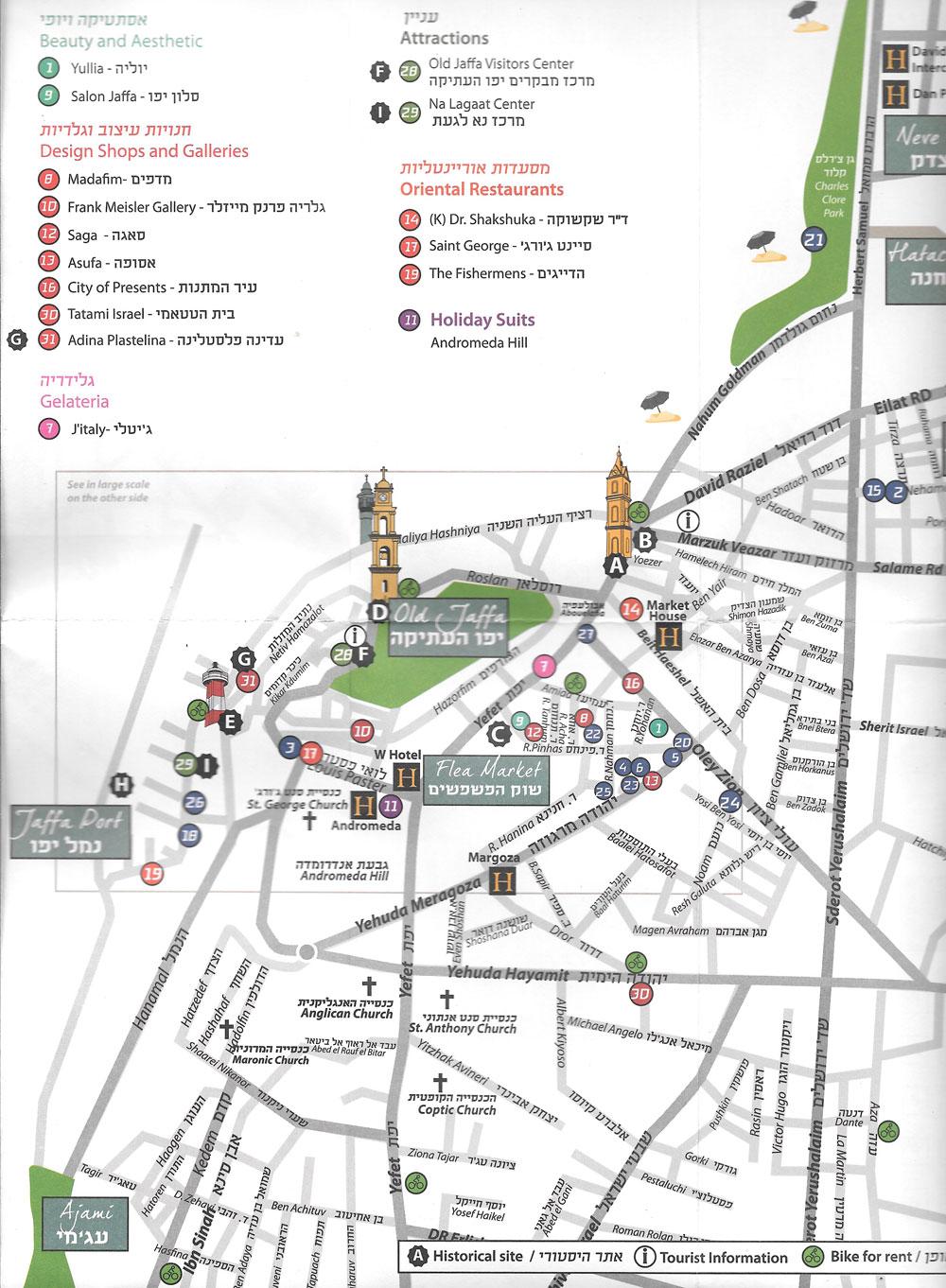 The municipal tourist center's map of Jaffa