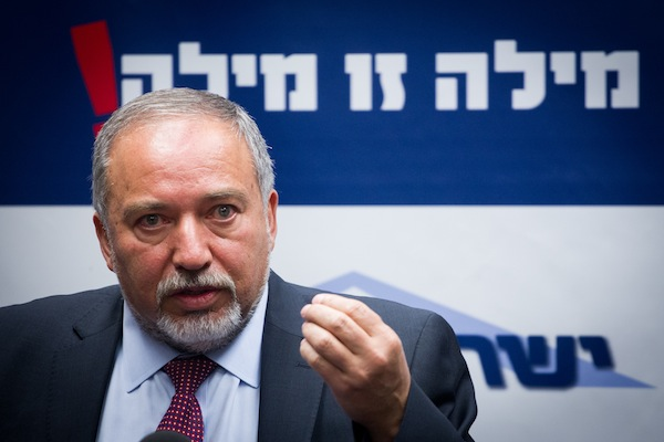 Defense Minister Avigdor Liberman speaks during a Yisrael Beitenu meeting at the Knesset, May 23, 2016. (Miriam Alster/Flash90)