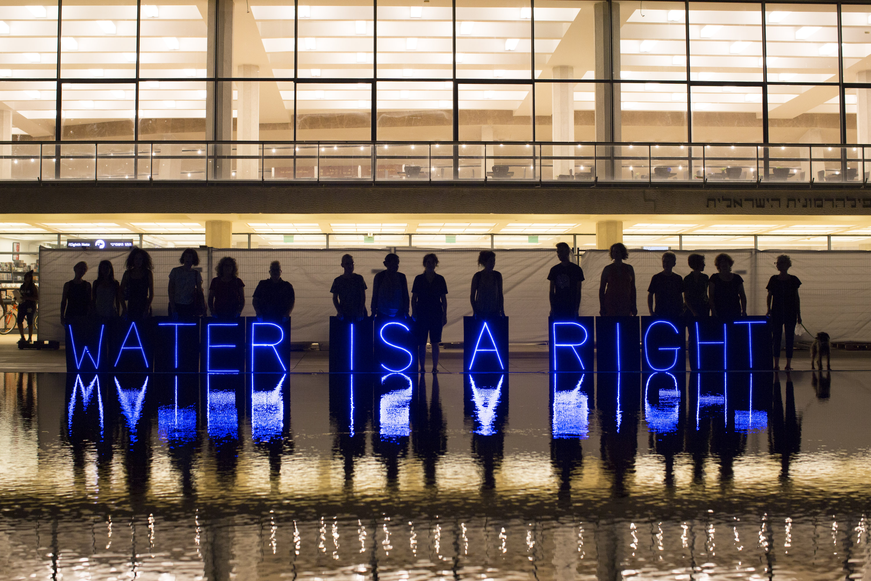 "International light installation coordinated by the Coalition of Women for Peace along with the ""Water Coalition,"" calling for equal water rights for Palestinians, August 14, 2016. (Oren Ziv/Activestills.org)"