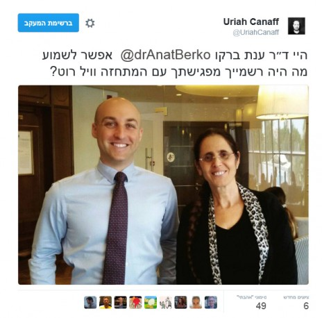 The so-called Wilhelm T. Roth meeting with Likud MK Anat Berko. (screen capture from Uriah Canaff's Twitter account)