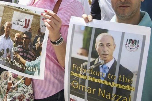 A photo of Omar Nazzal from a demonstration calling for his release. (Flash90)