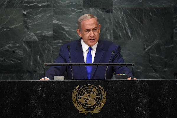 Prime Minister Benjamin Netanyahu speaks before the UN General Assembly in New York, September 22, 2016. (Kobi Gideon, GPO)